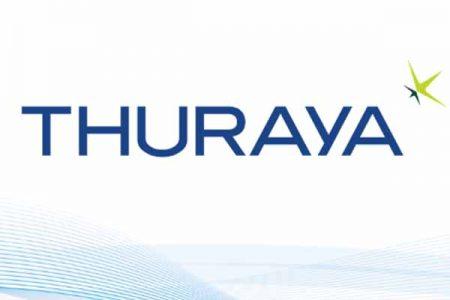 https://2020.antipiracyconference.com/wp-content/uploads/2020/07/Thuraya-450x300-3.jpg